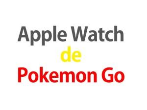 【AppleWatchでポケモンGO】スマホはポケットのまま手元に通知が届く!