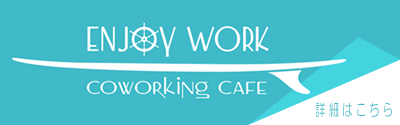 EnjoyWork_shop_logo