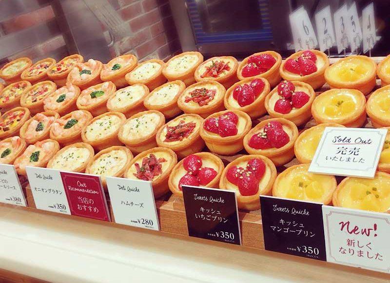 【江ノ島キッシュ食べ放題】cafe La Quiche(カフェ ラ キッシュ)でキッシュも特製フライドチキンも終日バイキング開始!