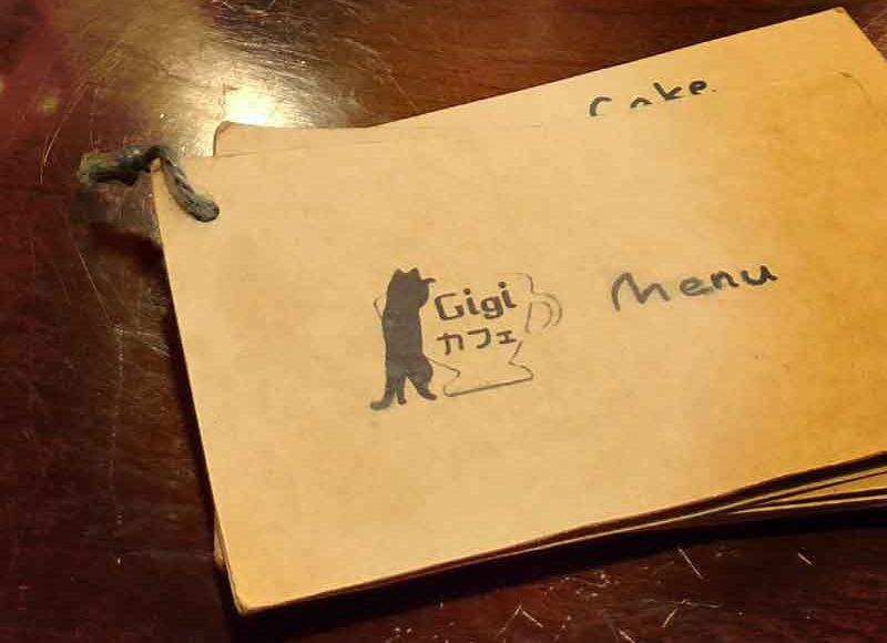 【江ノ島猫カフェGigi】ジジって魔女の宅急便の?ネコも通いたくなる裏道の古民家カフェ