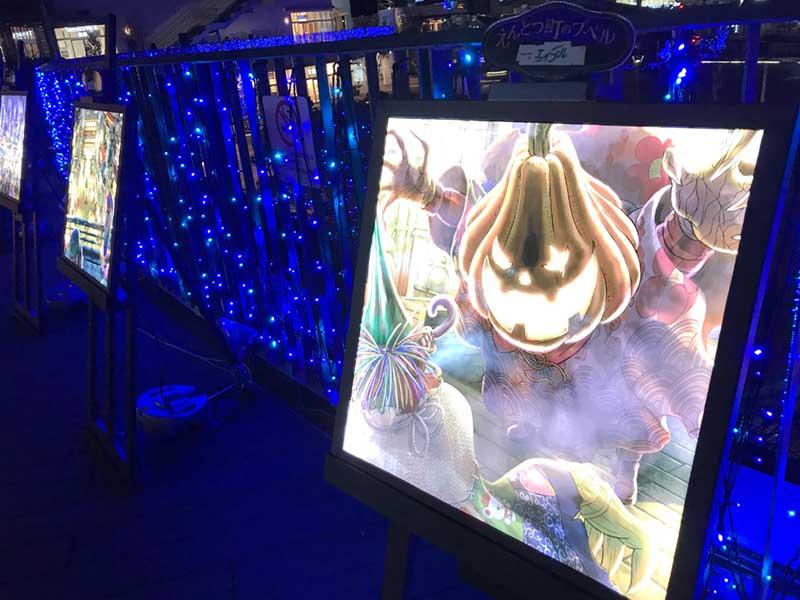 「えんとつ町のプペル」光る絵画イルミネーション開催中!