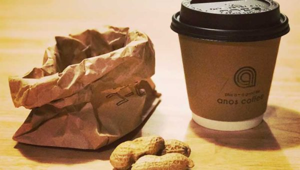 【平塚駅前anos coffee】無料ピーナッツ食べ放題!殻をポイポイ捨て放題が楽しい!