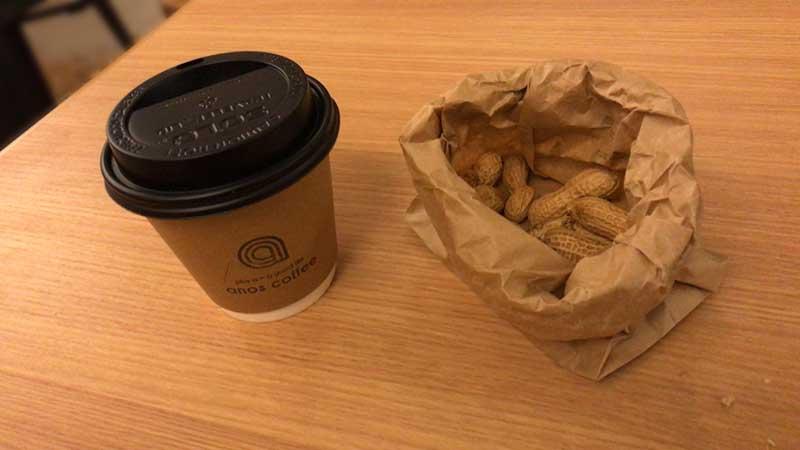 コーヒーと無料でもらったピーナッツ
