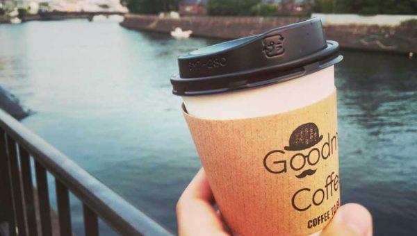 【片瀬GoodmanCoffee】海辺の町中にある人気コーヒースタンド