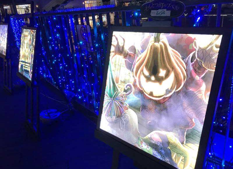 【えんとつ町のプペル光る絵画展】テラモ湘南で光る絵画イルミネーション開催中!