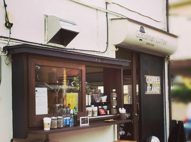 ここが海辺の町で人気のコーヒースタンド