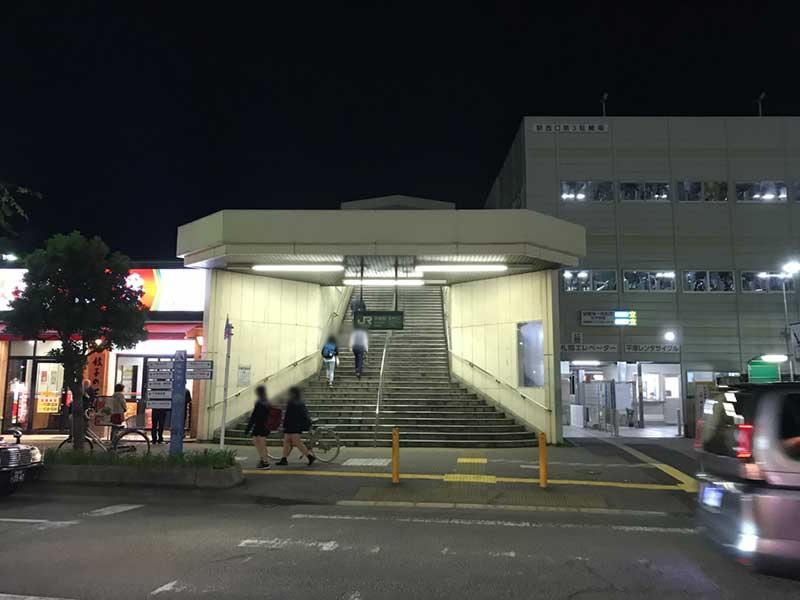 平塚駅西口を降りて