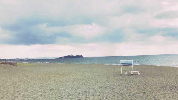 【湘南ノマドの仕事場#3】辻堂海浜公園前の砂浜にある白いベンチ。湘南イチ静かで混まない穴場瞑想スポットです。