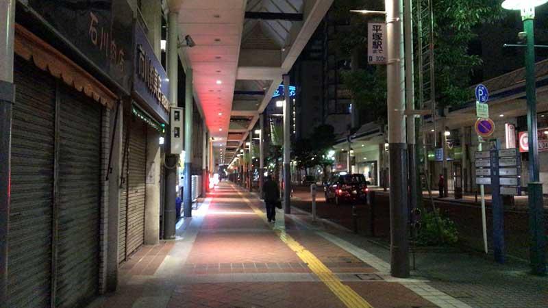 平塚駅北口に広がる繁華街