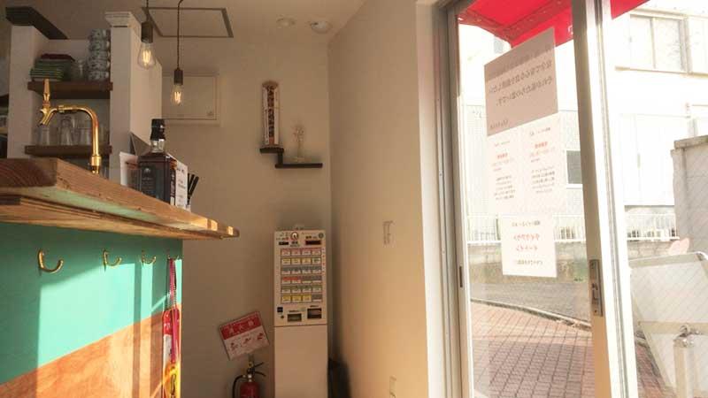 入口にある食券機