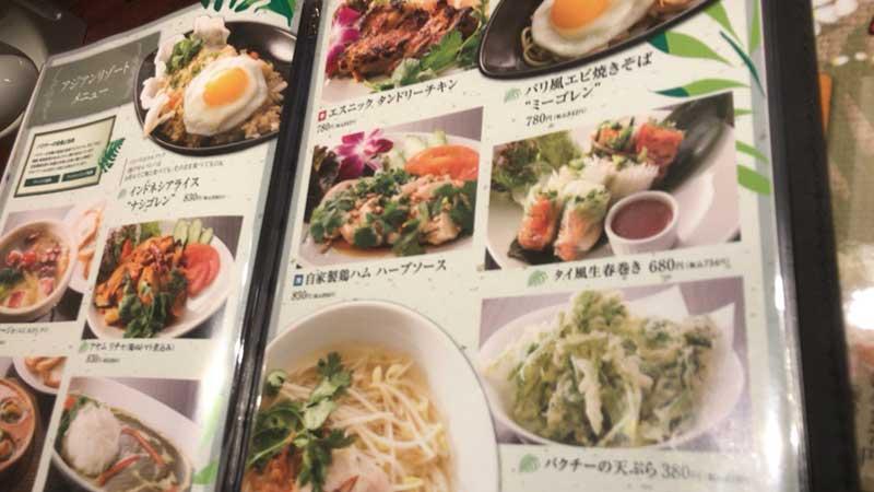 タイ料理もずらり