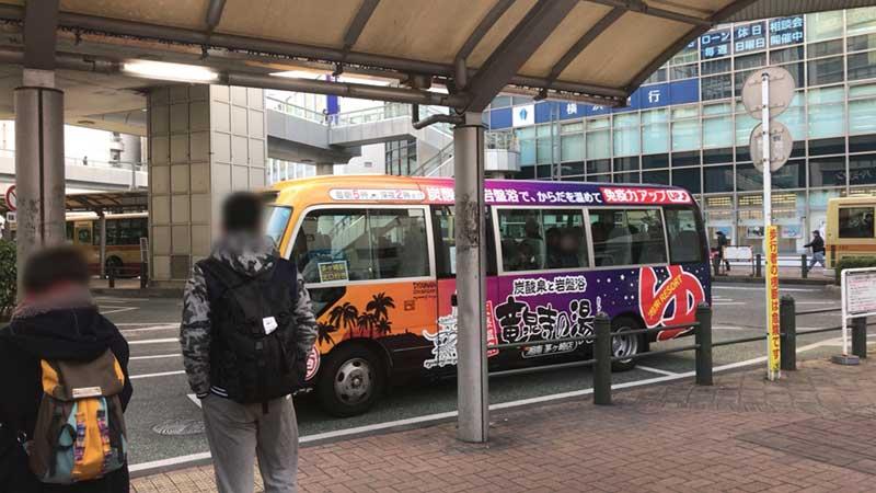 茅ヶ崎駅北口の竜泉寺バス