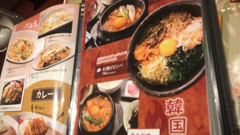 カレーや韓国料理も