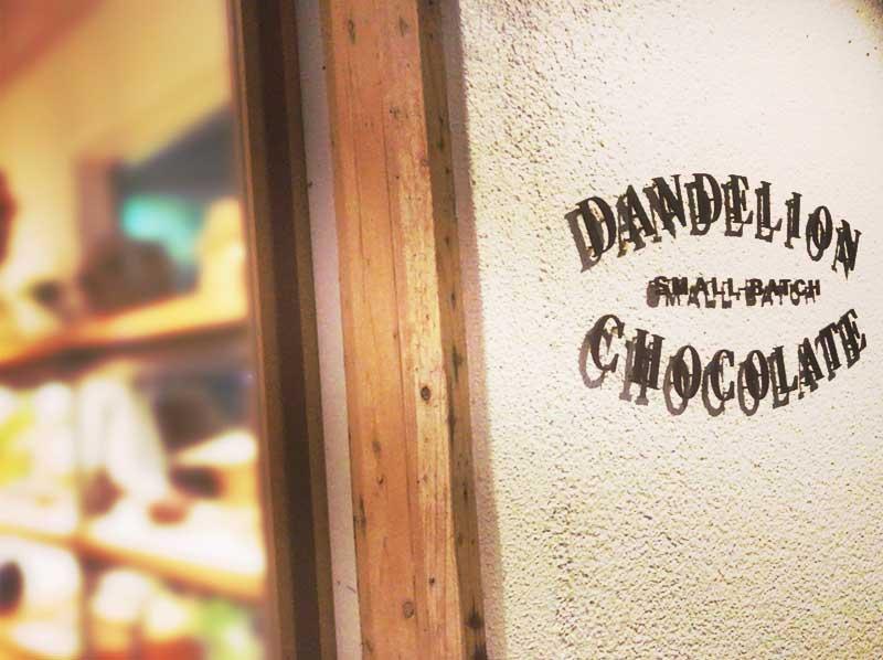 鎌倉ビーントゥバーチョコの先駆け!ダンデライオン・チョコレート鎌倉店