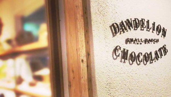 【2018年冬の鎌倉おすすめ寄り道スポット】ダンデライオンのほっチョコドリンクで旅をしめくくる