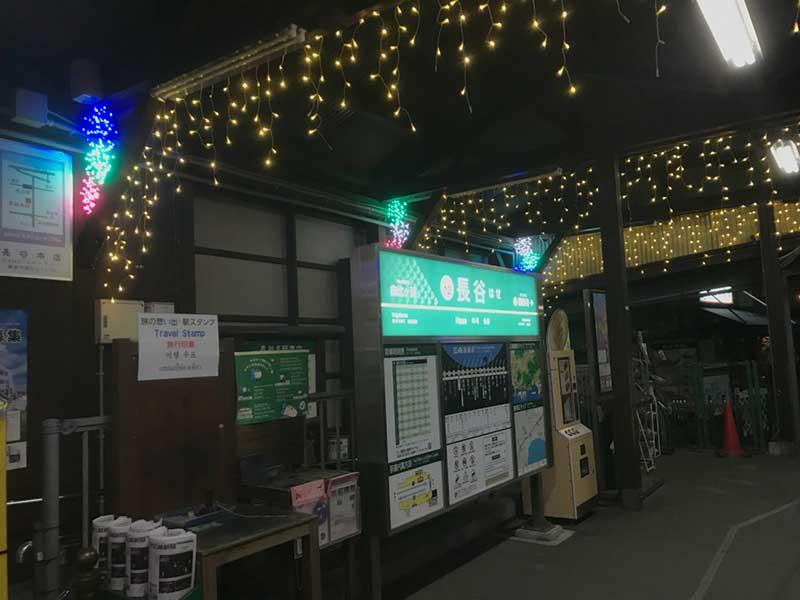 夜の江ノ電長谷駅