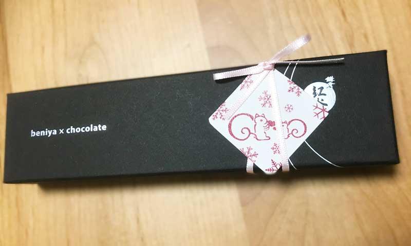 紅谷チョコレートのパッケージ