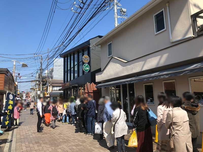 タリーズコーヒー江ノ電江ノ島駅店のオープン初日は大混雑!