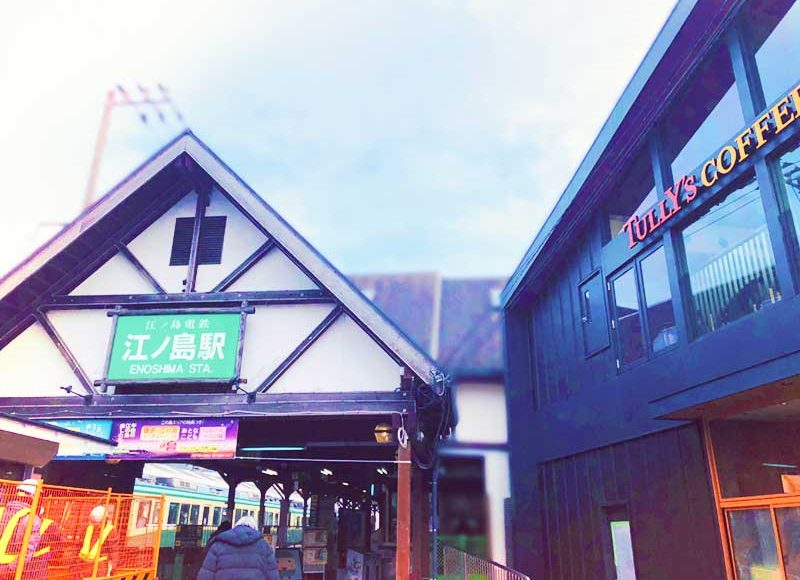 【タリーズコーヒー江ノ島店】江ノ電駅の隣にNEWオープン!スバナ通りに新店ラッシュ!