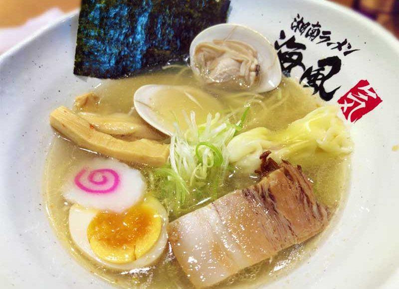 【湘南ラーメン海風】さっぱり塩味!早朝9時オープン!江ノ島に朝ラー文化誕生か!?
