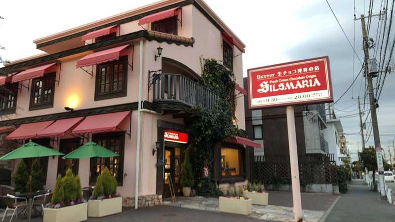 ここが生チョコの発祥の店「シルスマリア本店」だっ!
