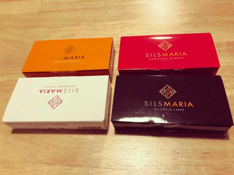シルスマリアの4種の生チョコセット