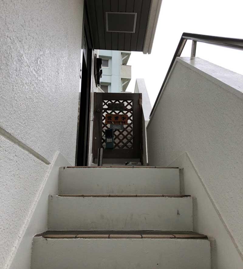 階段を上がった先が「清光園」の入口