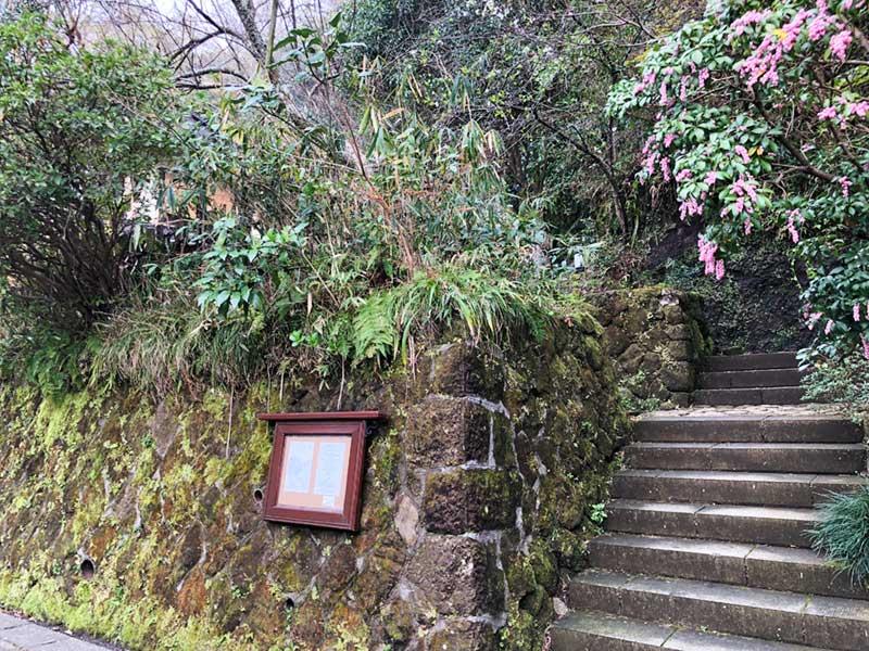 北鎌倉ゆかりの入口
