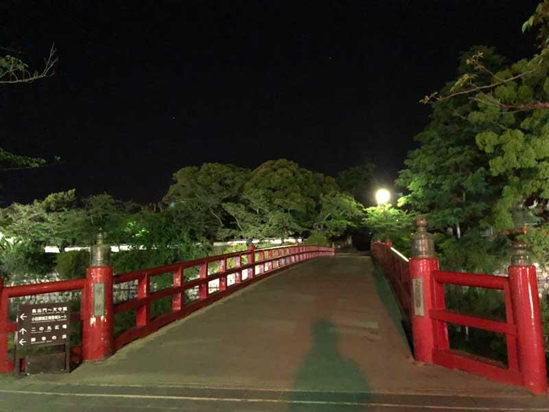 小田原城のまなびばし