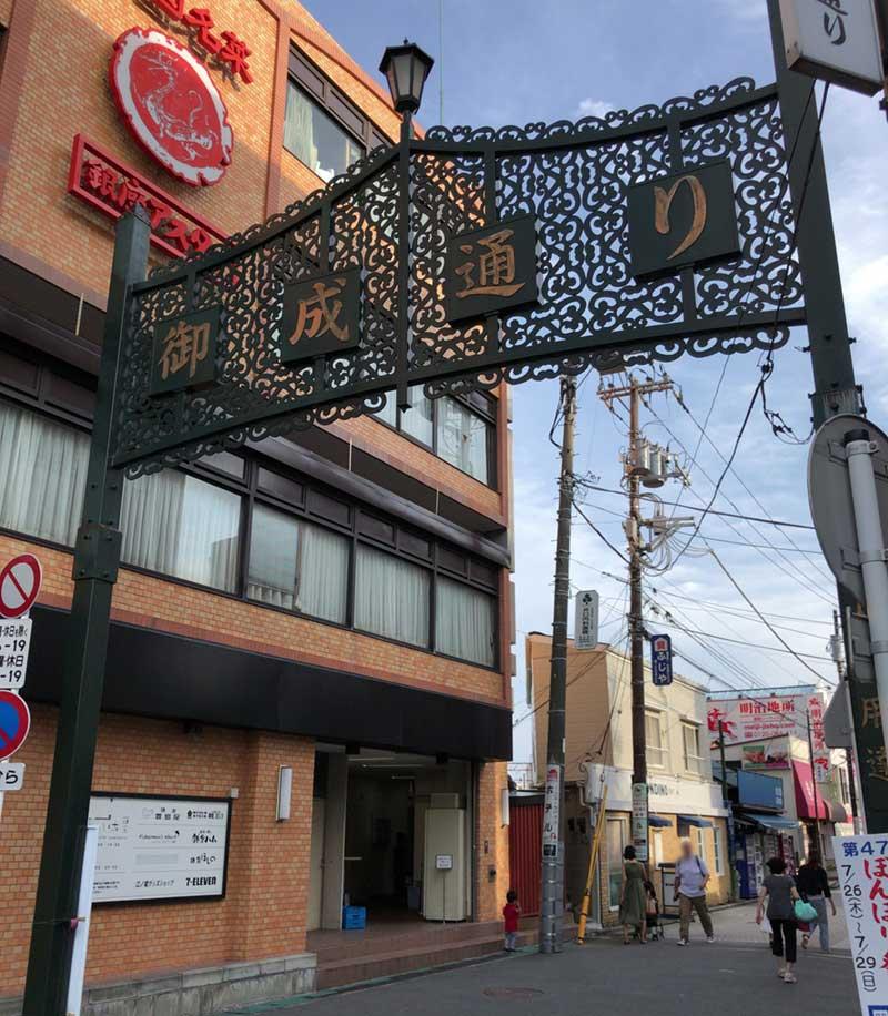 鎌倉駅西口の御成通り