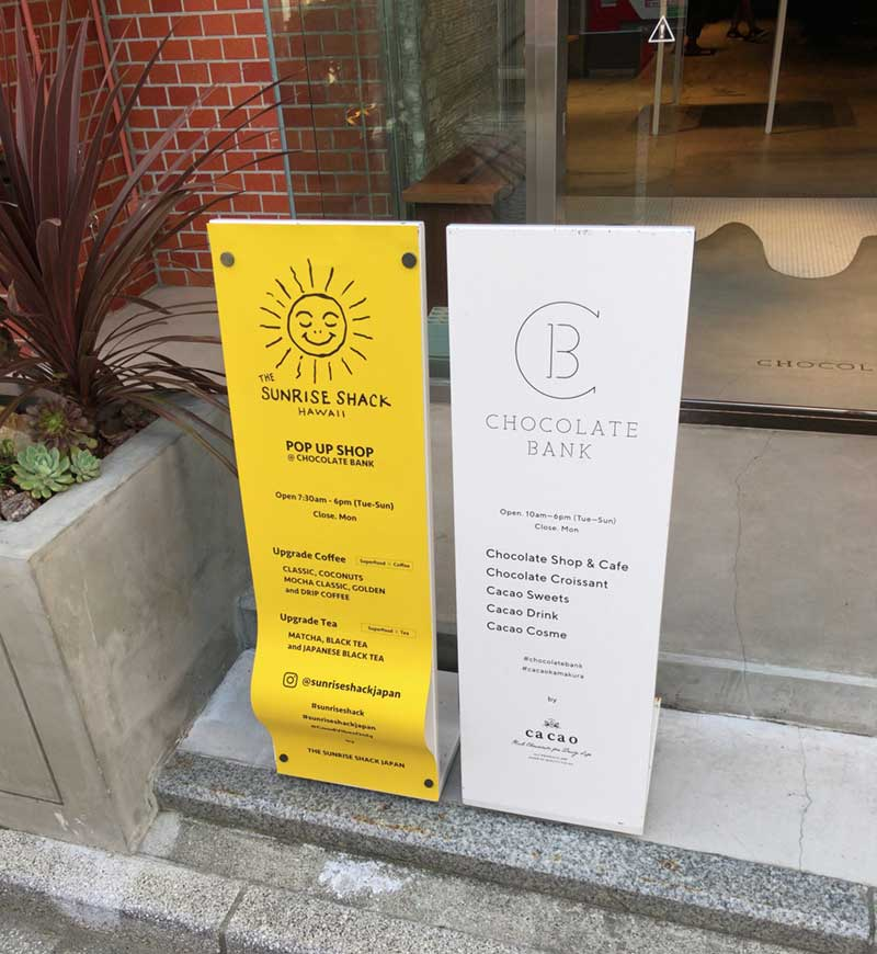 店前のThe Sunrise Shackの黄色いポップが出ていました