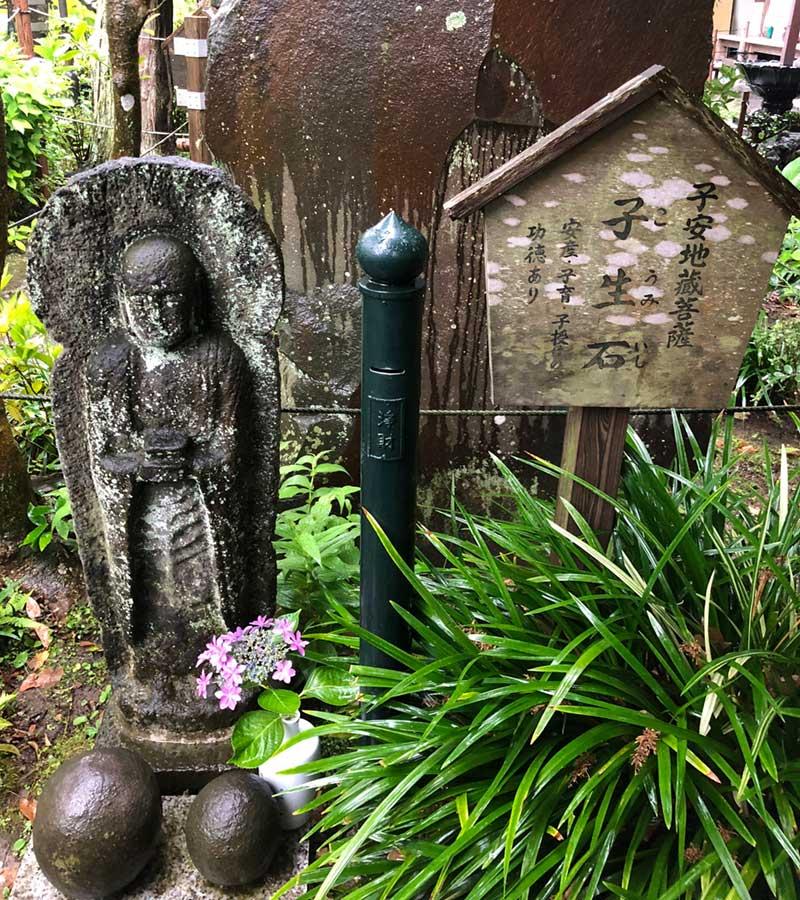 子安地蔵菩薩と子生石(こうみいし)