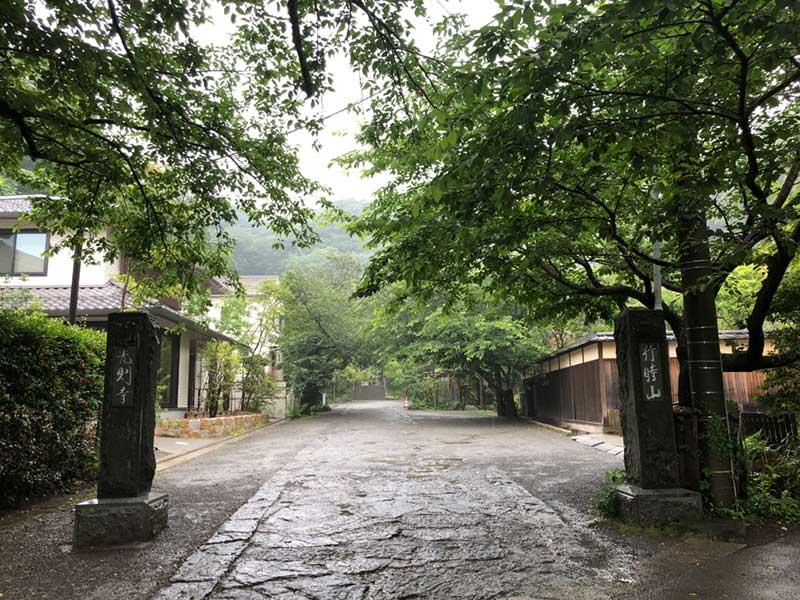 光則寺の入口
