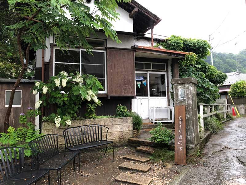 成就院から歩いて行ける「カフェ坂の下」