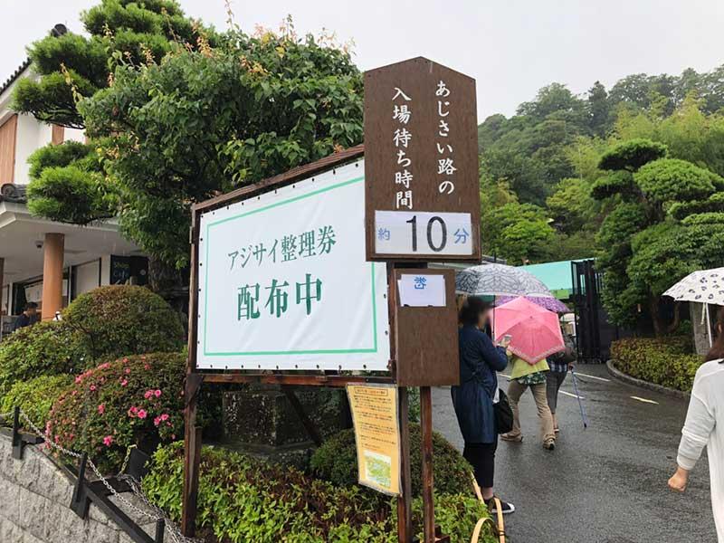 長谷寺の入口でアジサイ整理券を配布中