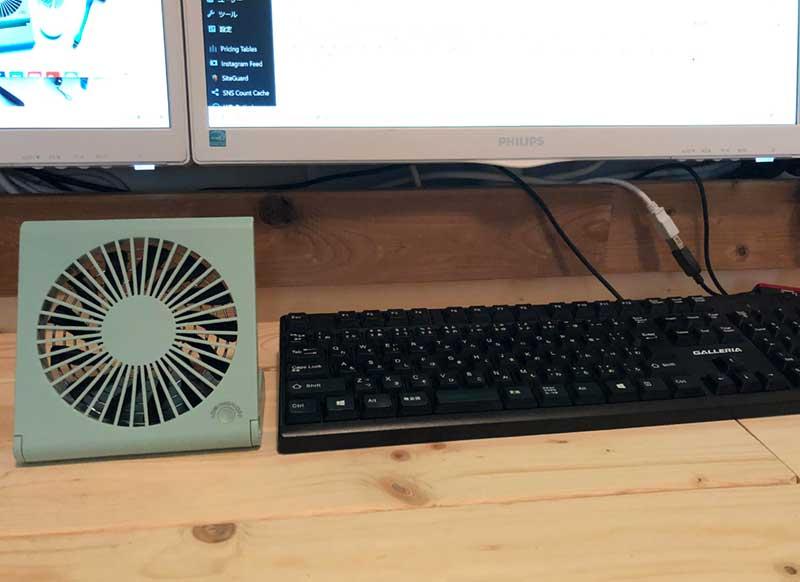 職場のデスクに置いて使います