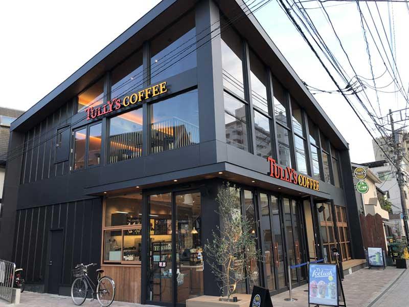 すぐ目の前にあるタリーズコーヒー 江ノ電江ノ島駅店