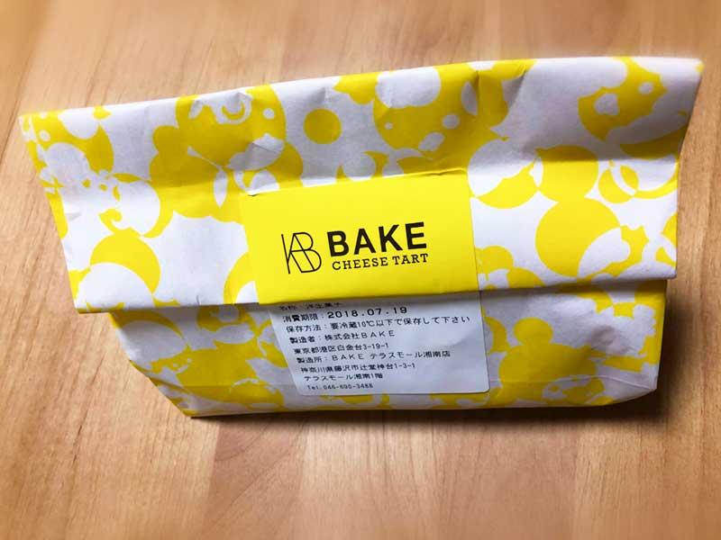 BAKEのお持ち帰りセット