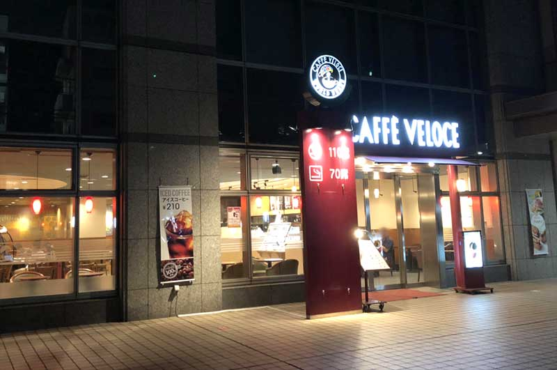 ベローチェ藤沢南口店の営業時間は年中無休で7時から22時!