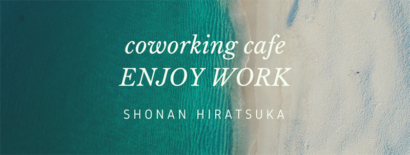EW_coworkingspace
