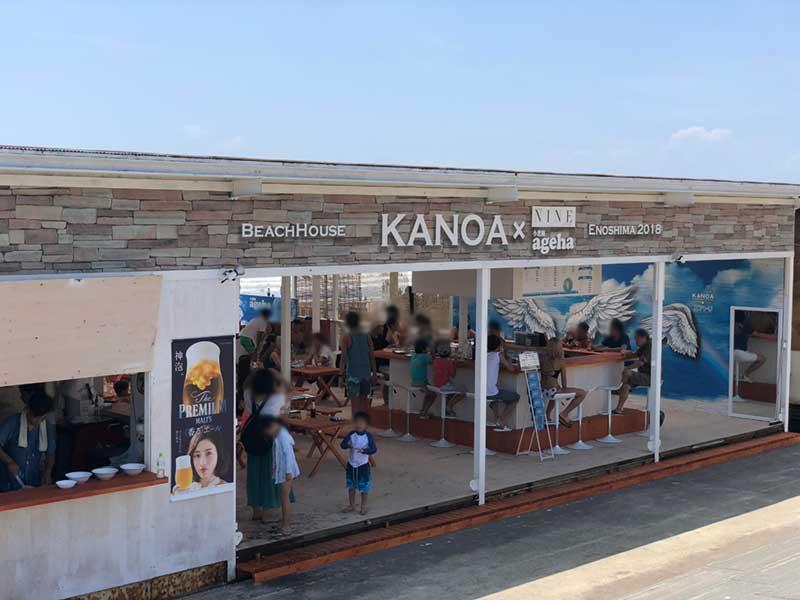 Enoshima×beach house KANOA