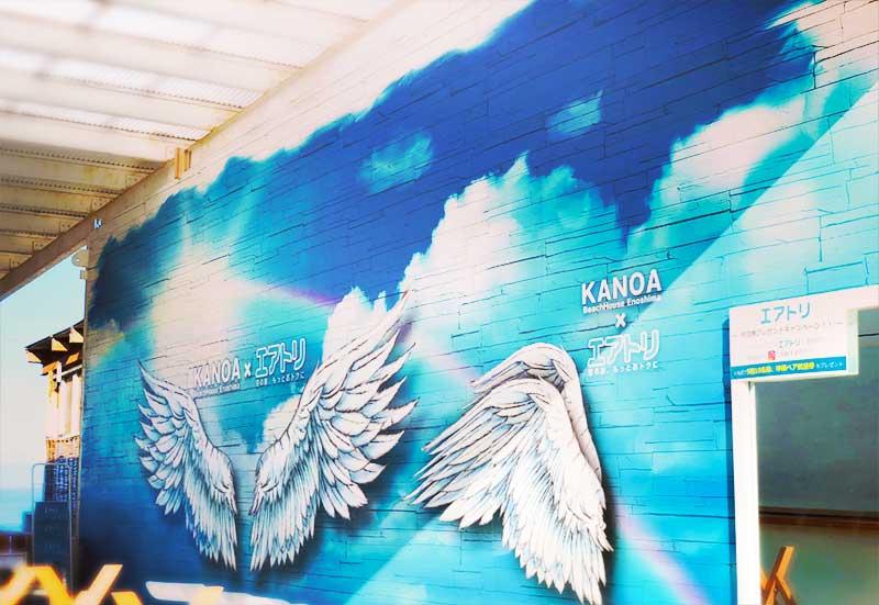 西浜の天使の羽スポットNo1