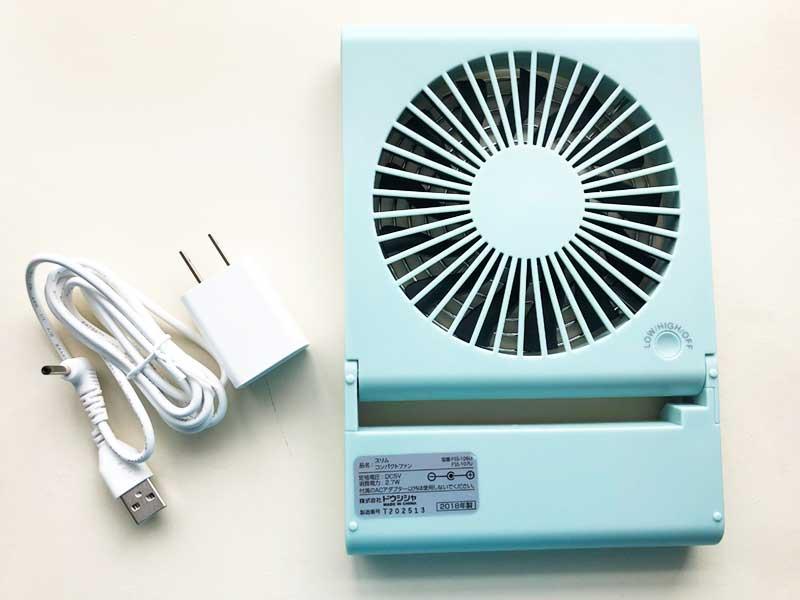 ミントグリーンの涼し気な卓上式扇風機