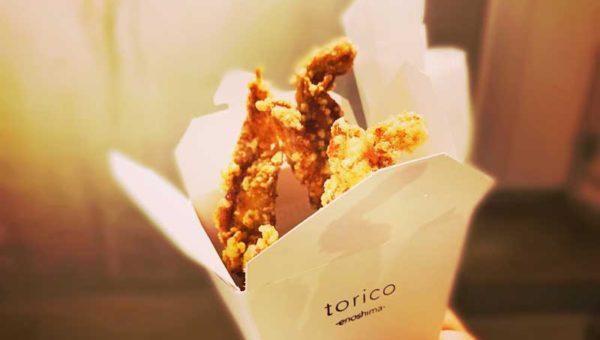 【torico江ノ島】路地裏の穴場!せせり唐揚げが人気で売り切れ!絶景ポイントの西浦漁港で食べ歩きたい!
