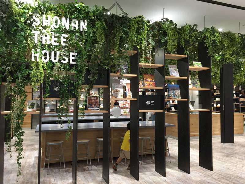 自由に使えるコミュニティースペース「SHONAN TREE HOUSE」