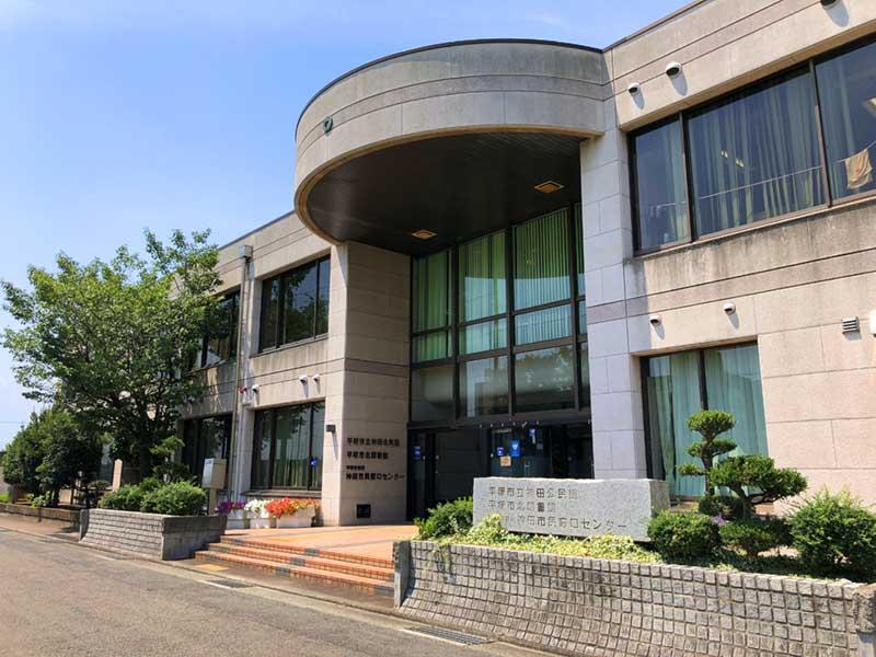 なかなか立派な外観の平塚市南図書館