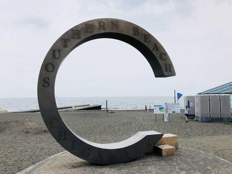 有名な茅ヶ崎のシンボルがあります