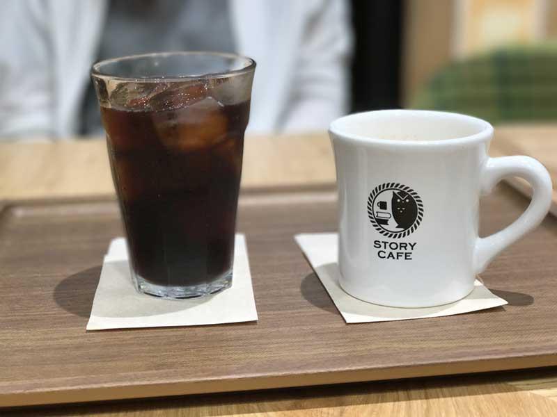 食後のコーヒーをいただきながら