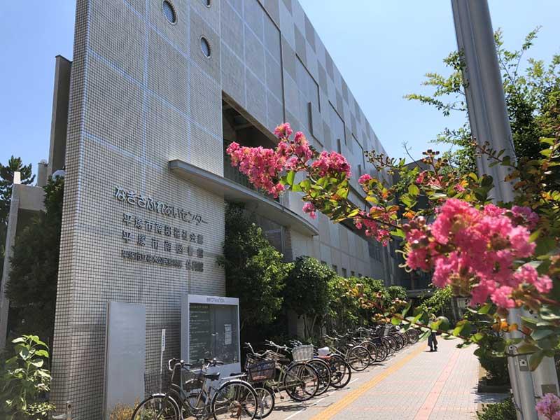 平塚市南図書館