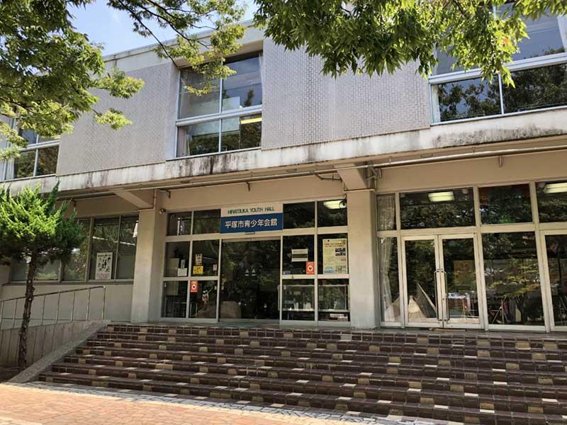 平塚市青少年会館の入口